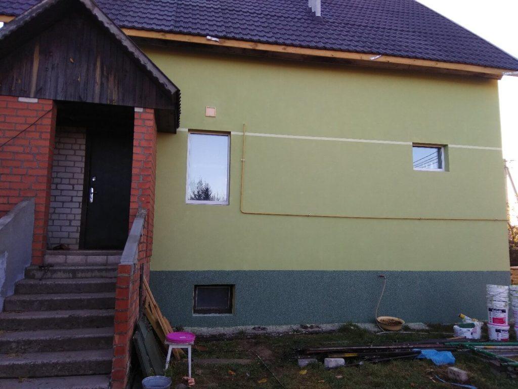 Дом 7 - 210