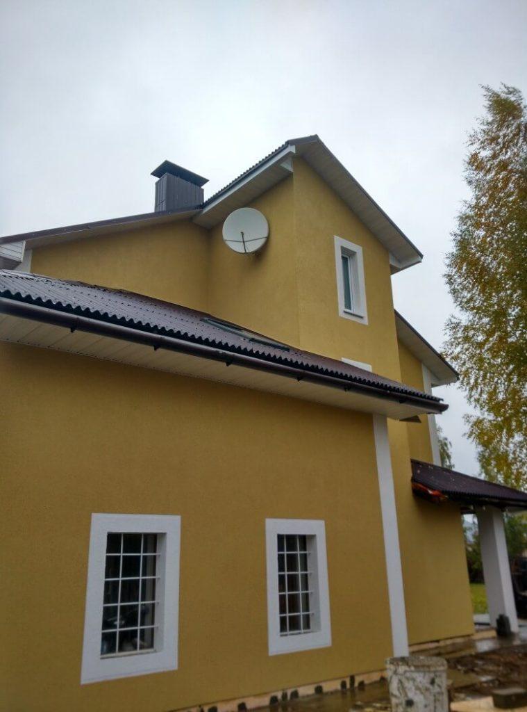 Дом 5 - 195